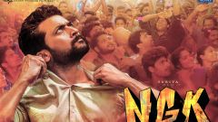 NGK Movie Still