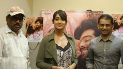 24 Kisses Teaser Launch by Ileana