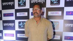 Aapla Manus movie event photo