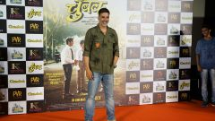 Trailer launch of marathi film Chumbak