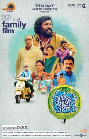 tamil kutty movies net