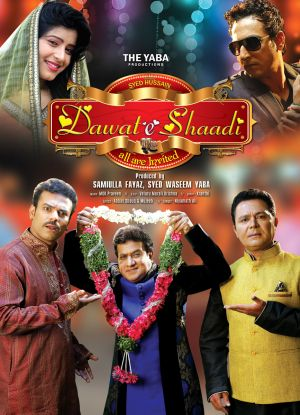 bollywood movies starting with e list of starting with 23905 | dawat e shaadi film poster 52658