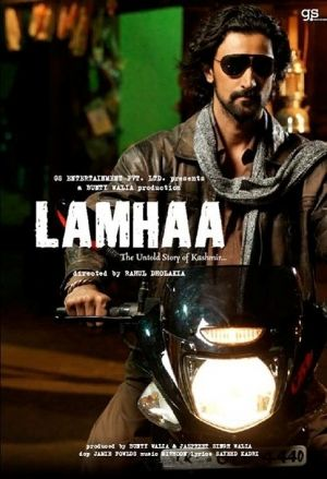 bollywood movies starting with e list of starting with 23905 | lamhaa 4533
