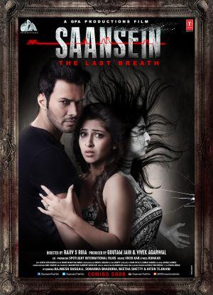 Hindi Movie Saako 363 Mp3 Songs Download