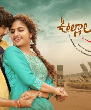 New tamil movies 2020