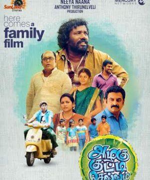 Azhagu Kutti Chellam poster
