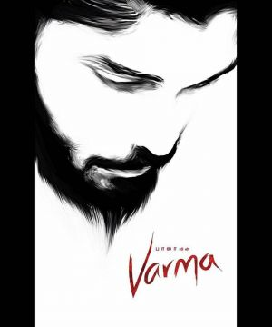 Adithya Varma poster