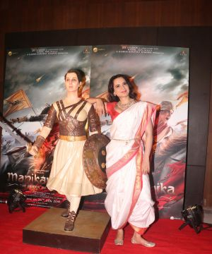 Manikarnika Returns: The Legend of Didda