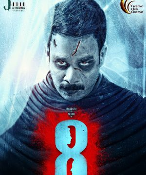 8 (Eight) poster