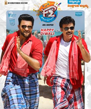 F2 - Fun and Frustration Movie Cast, Review, Wallpapers & Trailer