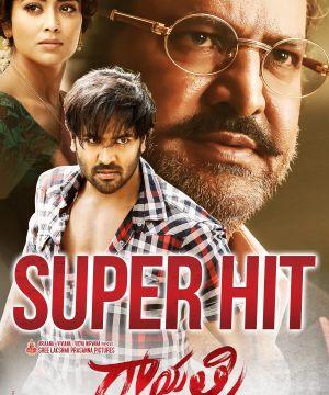 Telugu Movies   List of Telugu Movies 2018   Telugu movies