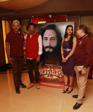 Amar Kahani Ravidas Ji Ki poster