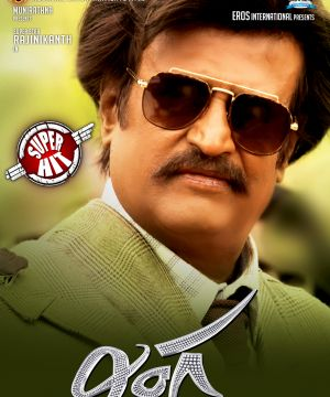Lingaa Movie Cast, Review, Wallpapers & Trailer