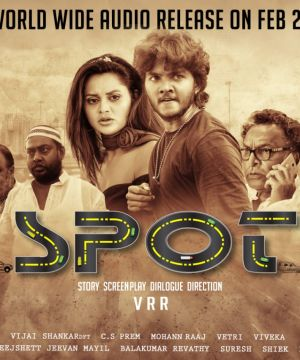 Spot poster