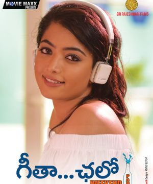 Geetha Chalo poster