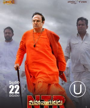 Telugu Movies List Of Telugu Movies Starting With N Telugu