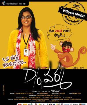 Telugu Movies   List of Telugu Movies starting with D