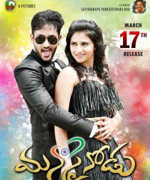 1377x tamil movies 2018