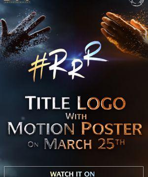RRR poster