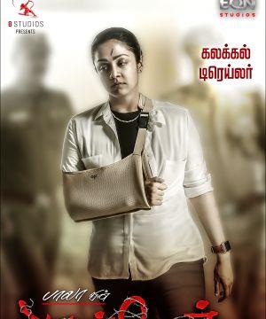 Tamil Movies List Of Tamil Movies Starting With N Tamil Movies
