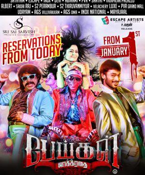 tamil movie torrenting sites 2016