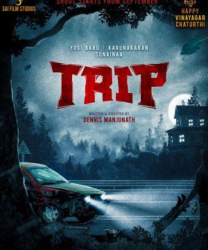 Trip poster
