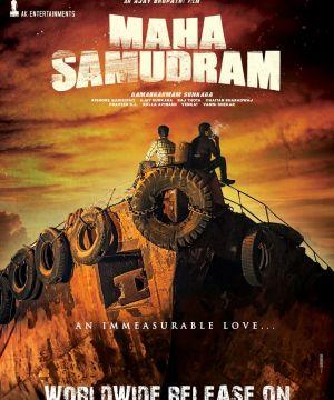Maha Samudram poster