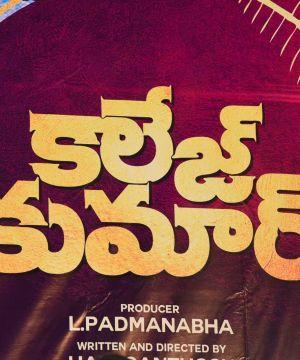 College Kumar poster