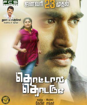 Thottal Thodarum poster