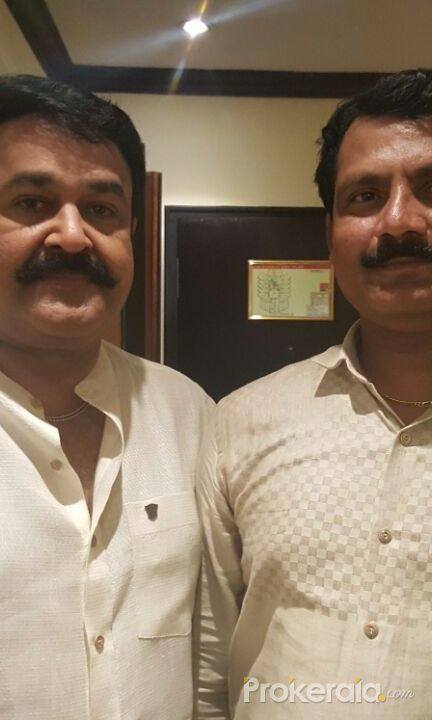 Dilip and mohanlal Pic