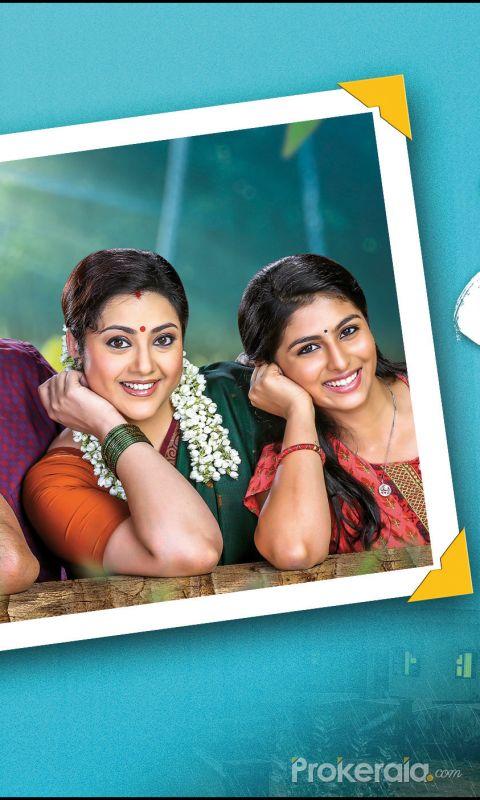 Drishyam movie wallpaper