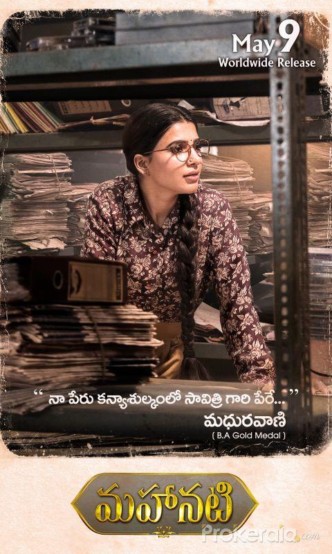 First Look Poster of Samantha From Mahanati