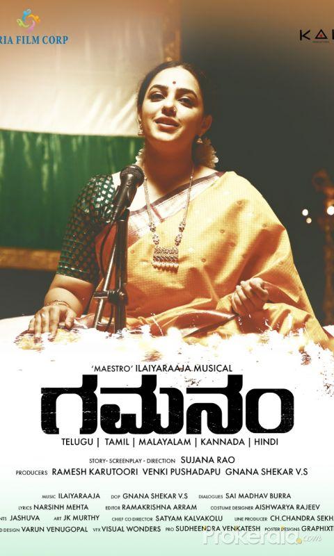 Nithya Menen First Look In Pan India Film Gamanam