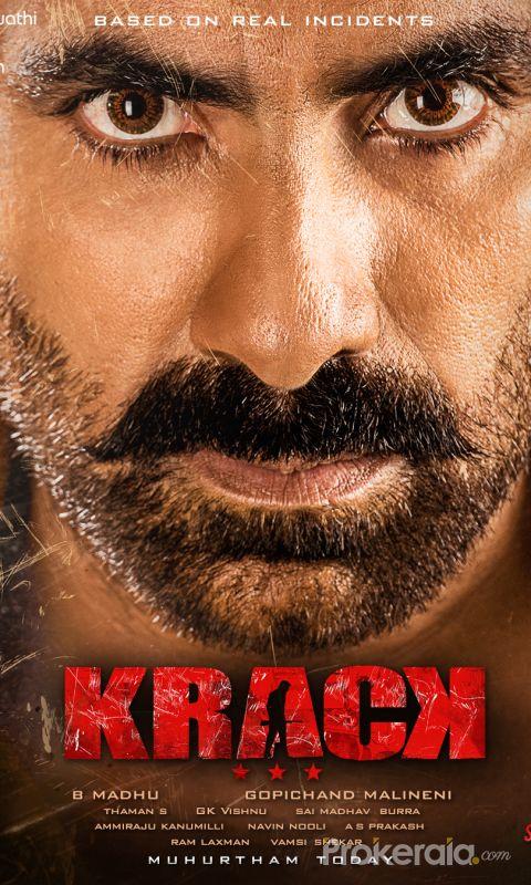 """Actor Ravi Teja's New Movie """"Krack"""""""