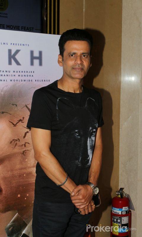 Screening Of Rukh