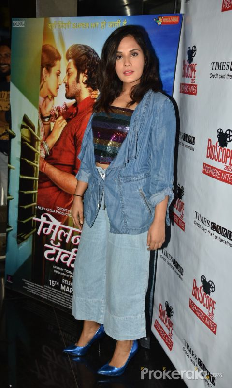 Special Screening Of Movie Milan Talkies