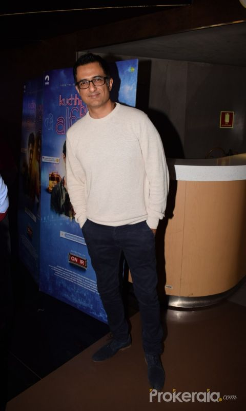 Special Screening Of Movie Kuchh Bheege Alfaaz