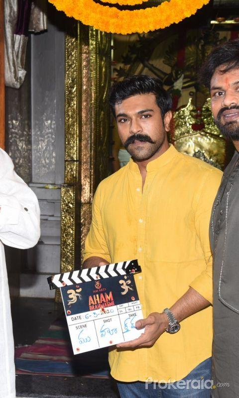 Telugu movie Aham Brahmasmi opening cermony