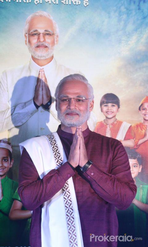 Trailer launch of film PM Narendra Modi