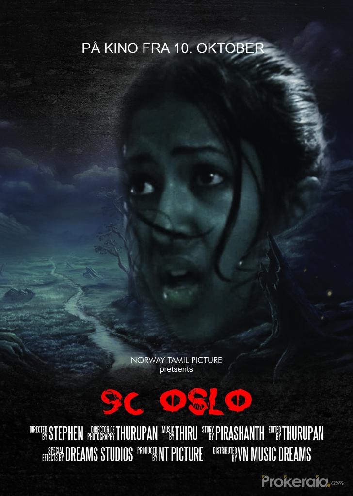 C Oslo Tamil Movie