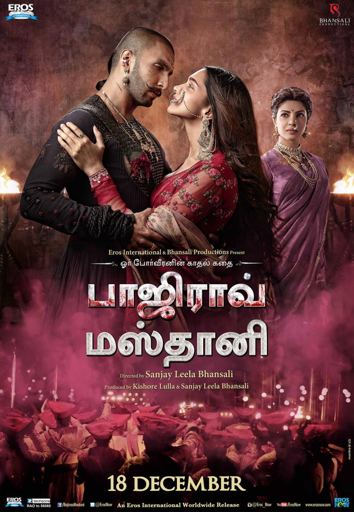 Bajirao Mastani 1 Malayalam Movie Songs Download