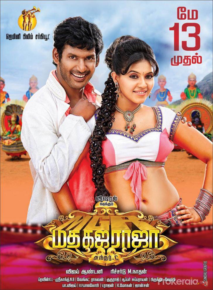 Madha Gaja Raja First Look and Posters