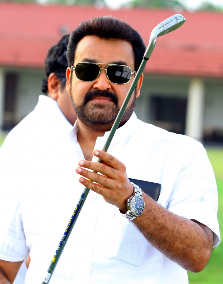 Peruchazhi Malayalam Movie Official Trailer - Mohanlal HD ...