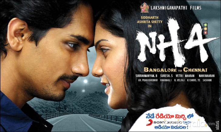 NH 4 Posters