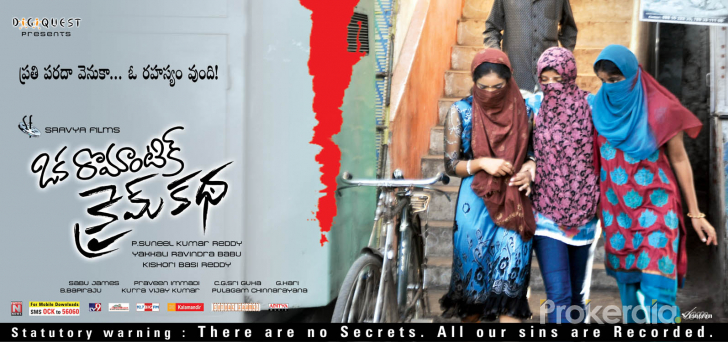 Oka Romantic Crime Katha Wallpapers & Posters
