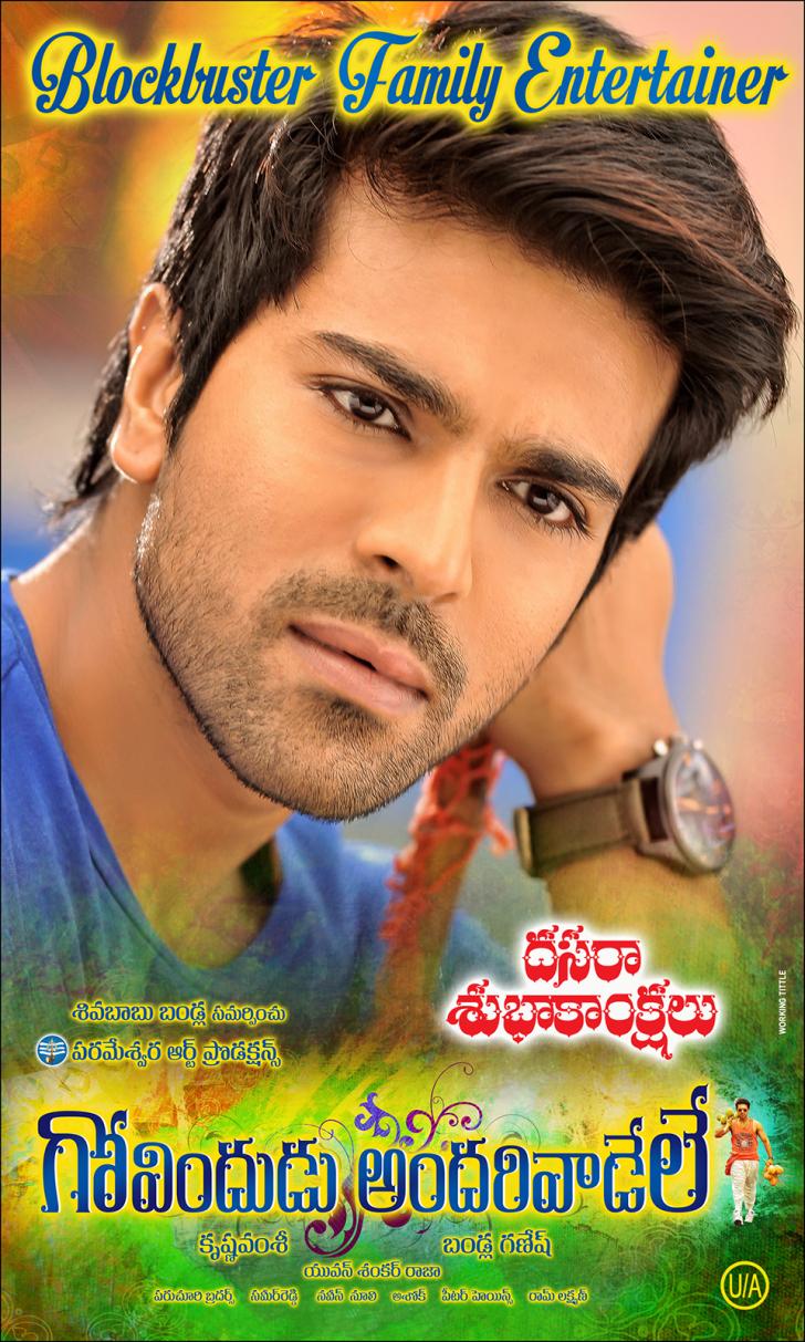 ekalavya ram charan in movie govindudu andarivadele wallpaper