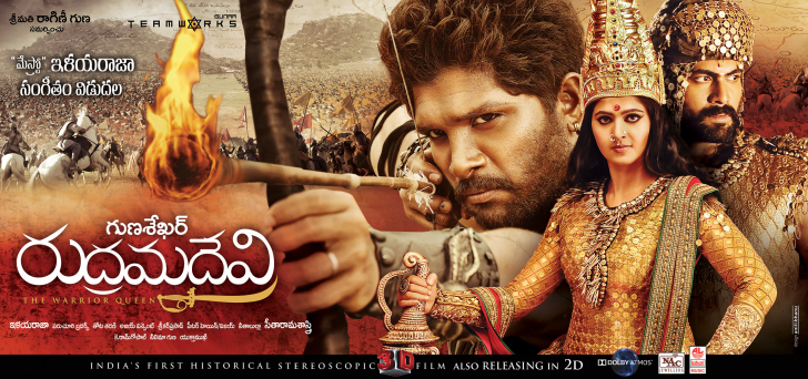 Rudramadevi (2015) dvdscr hindi dubbed all free hd movie.