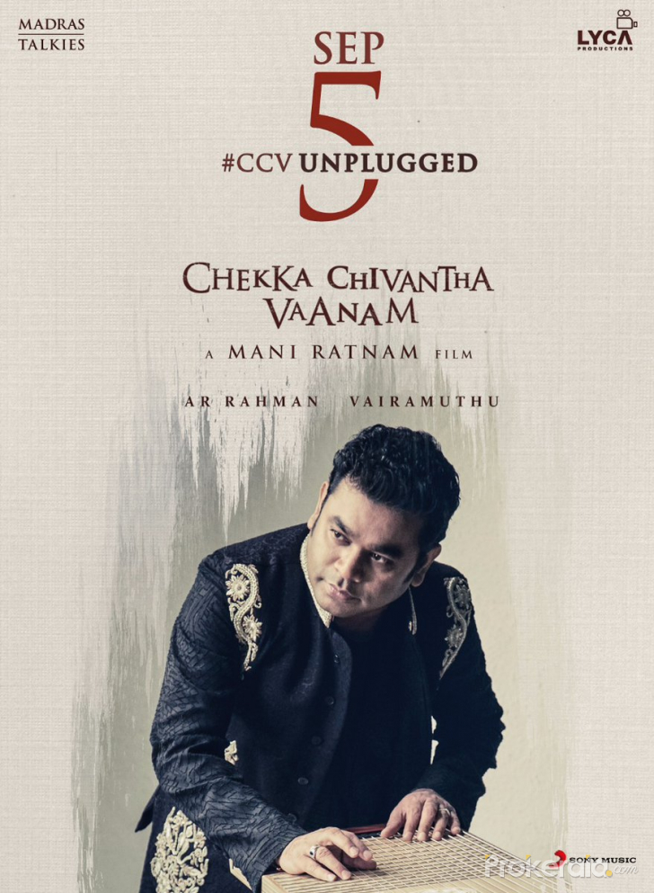 ccv songs download