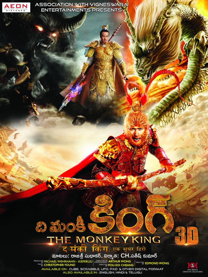 Tag Hollywood Movie King Kong Hindi Dubbed Movie Waldonprotese De