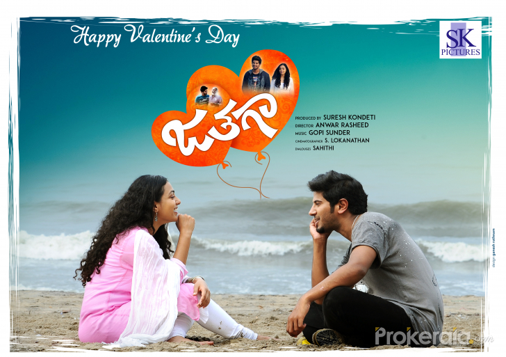 Jathagaa Movie Poster Still 11